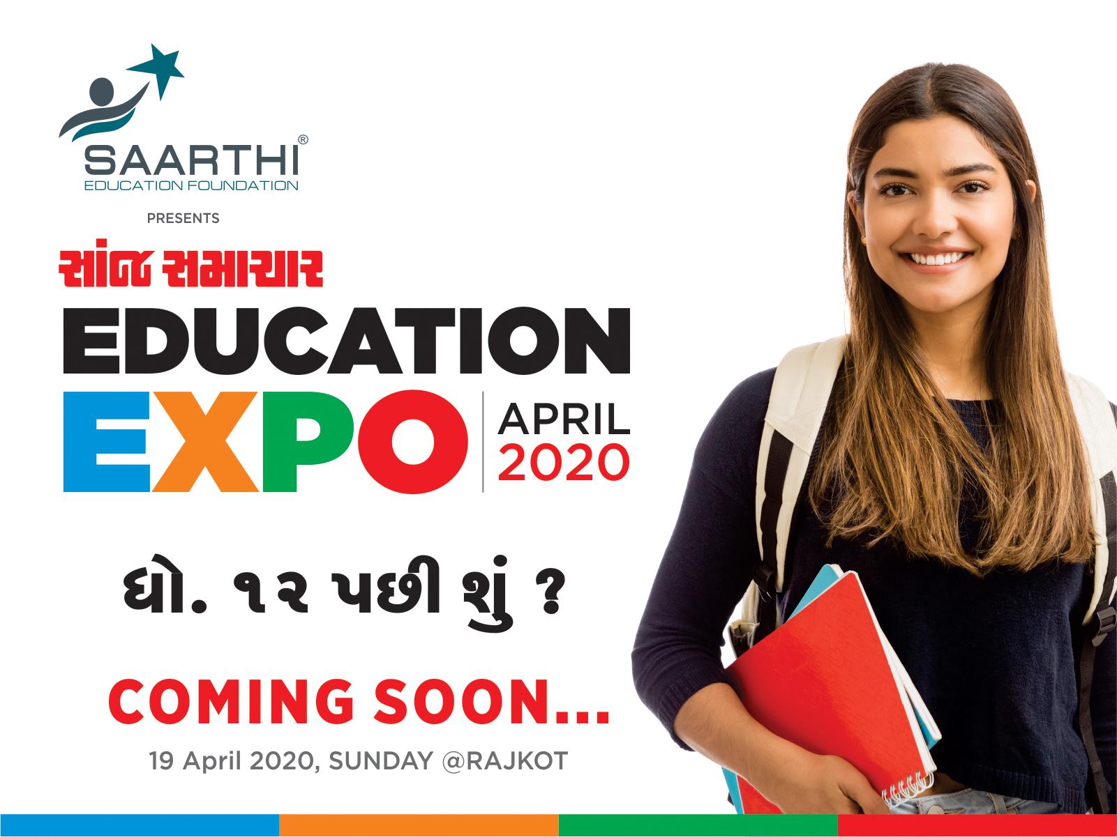 Education Expo | April 2020